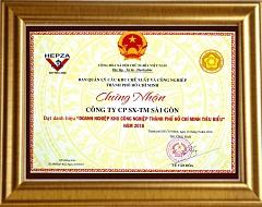 Typical Ho Chi Minh City Industrial Park Enterprise 2016